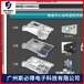 湖北宜昌信息机房动环监控系统品牌方案