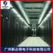 廣東東莞機房溫濕度監控器廠家排名