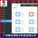 湖北宜昌现代机房动环监控系统厂家排名