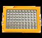 溫州榮朗科技化工廠用防爆燈