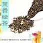 奶茶茶叶批发市场—柠檬茶常用的茶叶_泰式柠檬茶做法图片