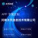 分销商城APP+社区团购APP+新零售APP开发