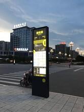 重慶標識導視系統,校園環境標識系統設計,重慶校園標識設計公司圖片