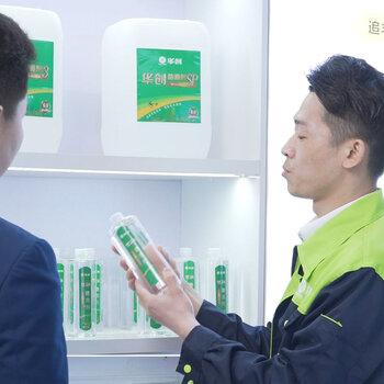 河南华创防滑防护科技有限公司专注地面防滑处理