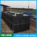 興許定制一體化污水處理設備服務區污水處理設備