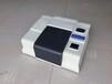 盛科傅里葉變換紅外光譜儀生產廠家FTIR-600型供應商