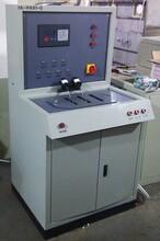 熱變形、維卡軟化點溫度測定儀生產廠家盛科WKB3型供應商圖片