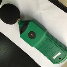 聲級計哪里有賣盛科精密脈沖聲級計廠家SK-ZS型圖片
