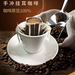 咖啡定制貼牌廠家加工咖啡速溶咖啡價格優惠交貨及時廠家源頭