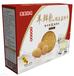 猴頭菇餅干工廠羊鮮乳猴頭菇餅干誠招大客戶猴頭菇餅干貼牌