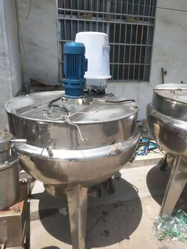格领供应二手夹层锅二手搅拌式夹层锅不锈钢夹层锅多种型号