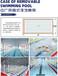 中廣泳池鋼結構泳池