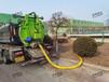 出租出售大型吸污車濕掃車
