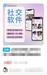 直播系統app開發網站建設