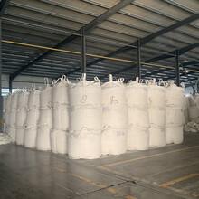 生產地毯(涂覆布)用1250目高白填料氫氧化鋁阻燃劑圖片