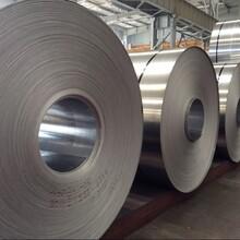 保溫鋁卷1060大卷小卷生產廠家圖片
