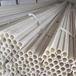北京聯塑管業代理北京聯塑塑料管道