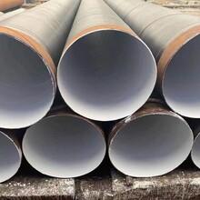 樂從鋼鐵世界防腐鋼管生產加工圖片