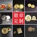 貴州徽章銘牌獎牌等工藝品定制,免費設計