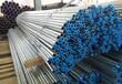 北京JDG管金屬穿線管電線管緊定管生產廠家