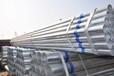 鍍鋅鋼管廠家鍍鋼管地址利達鍍鋅管規格穿線管經銷地址