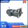 豪鑫HSS01/02/04齿轮减速三相异步电动机