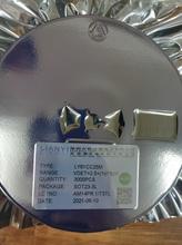 LED驅動IC、MOS管、AC/DC控制芯片圖片