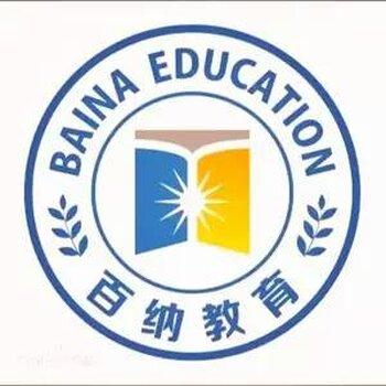 惠州成人教育学历提升咨询