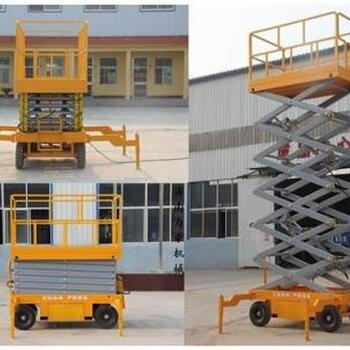 山东济南移动剪叉式4-18米升降平台自行走剪叉式升降平台