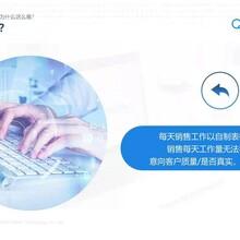 提供電話外呼系統/運營商專線/企業專號/打電話軟件圖片