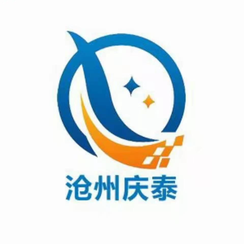 滄州慶泰流體設備有限公司