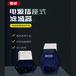 雷昶LC-SF系列濾波器帶單雙保險管插座濾波器抗干擾
