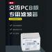 雷昶-交流PCB板濾波器針插式交流單相濾波器
