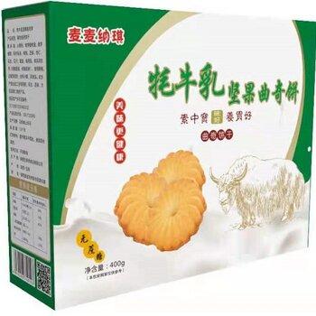 饼干厂家-批发商-供货商-四季香食品有限公司