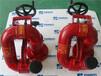 AKRONBRASS消防噴水器3425
