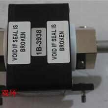 RECOVEREDENERGY測量包(傳感器)TPH-488MC圖片