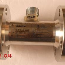 Barton巴頓7146液體渦輪流量計圖片