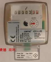 Aquametro油表VZO4-RE0.00125圖片