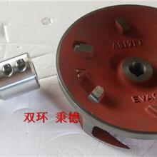 EVAC馬桶配件葉輪5451270圖片