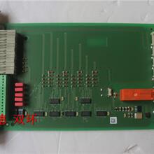 黑馬HIMAF71334通道配電模塊圖片