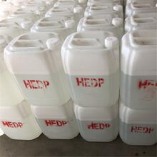 HEDP羥基乙叉二膦酸圖片