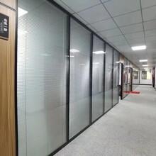 辦公室高隔斷鋁合金玻璃隔斷屏風雙層百葉玻璃隔音隔斷圖片