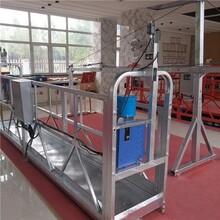浙江杭州施工熱鍍鋅吊籃規格怎么配,電動吊籃該如何保養維護圖片