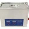 不銹鋼超聲波清洗機