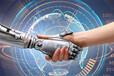 智能化生產線的特點是什么