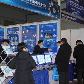2021南京国际大数据产业博览会