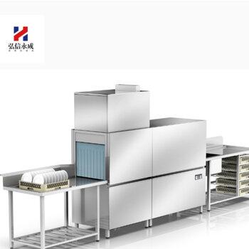 河北弘信永成大功率帶烘干洗碗機設備智能系統