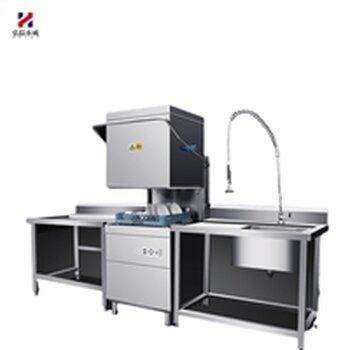 北京國貿弘信永成中西餐廳洗碗機定制