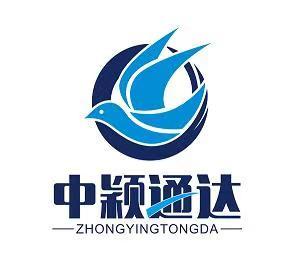 青島中穎通達供應鏈管理有限公司