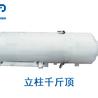 F064A-30液壓支架立柱鄭州廠家生產